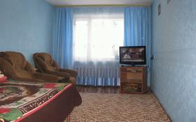 1-комнатная квартира, 45 м², 1/6 этаж посуточно, Костанай за 4 000 〒