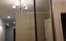 4-комнатная квартира, 116 м², 4/5 этаж помесячно, 29-й мкр 30 за 200 000 〒 в Актау, 29-й мкр