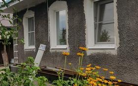 3-комнатный дом, 63 м², 8 сот., 2-я Выставочная улица 5 за 9.5 млн 〒 в Усть-Каменогорске