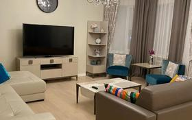 4-комнатная квартира, 195 м², 7/17 этаж помесячно, Аль-Фараби — проспект Назарбаева за 1.2 млн 〒 в Алматы, Медеуский р-н