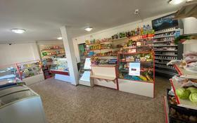 Магазин площадью 100 м², ул. Есенберлина 21 — Хан-Танipi за 11 млн 〒 в Талгаре