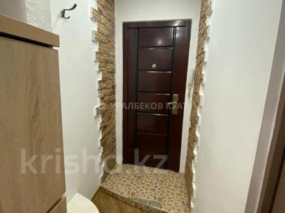 3-комнатная квартира, 60 м², 1/4 этаж, мкр №1, Мкр №1 за 19.5 млн 〒 в Алматы, Ауэзовский р-н — фото 13