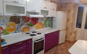 3-комнатная квартира, 70 м², 4/10 этаж, Комсомольская 1/1 — Рядом военкомат, магазин Даниял за 14.5 млн 〒 в Павлодаре