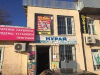 Магазин площадью 84 м²