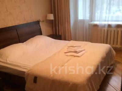 2-комнатная квартира, 65 м², 2/5 этаж посуточно, Кабанбай батыра (Калинина) 74 — Достык (Ленина) за 11 000 〒 в Алматы, Медеуский р-н