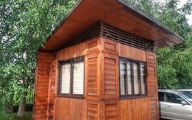 Киоск площадью 8 м², Луганского 139 за 1.2 млн 〒 в Алматы