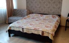 1-комнатная квартира, 40 м², 3/5 этаж посуточно, Мкр Каратал 10 б — Командировачные документы за 7 000 〒 в Талдыкоргане