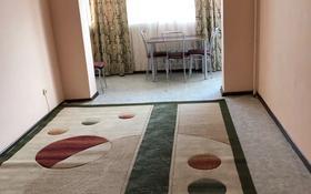 3-комнатная квартира, 72 м², 2/5 этаж помесячно, 8-й мкр 9 за 70 000 〒 в Актау, 8-й мкр