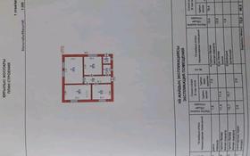 4-комнатный дом, 72 м², 4 сот., Алатауский р-н, мкр Алгабас за 22 млн 〒 в Алматы, Алатауский р-н