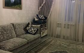 2-комнатная квартира, 82.1 м², 9/13 этаж, Розыбакиева 274 за 63 млн 〒 в Алматы, Бостандыкский р-н