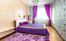 2-комнатная квартира, 65 м² посуточно, Сарайшык 34 — Кунаева за 15 000 〒 в Нур-Султане (Астана), Есиль р-н
