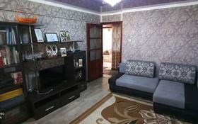 2-комнатная квартира, 49.5 м², 4/5 этаж, Ақмешіт 29 — Журба за 7.5 млн 〒 в