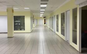 Здание, площадью 4700 м², Центр 13 за ~ 1.5 млрд 〒 в Шымкенте