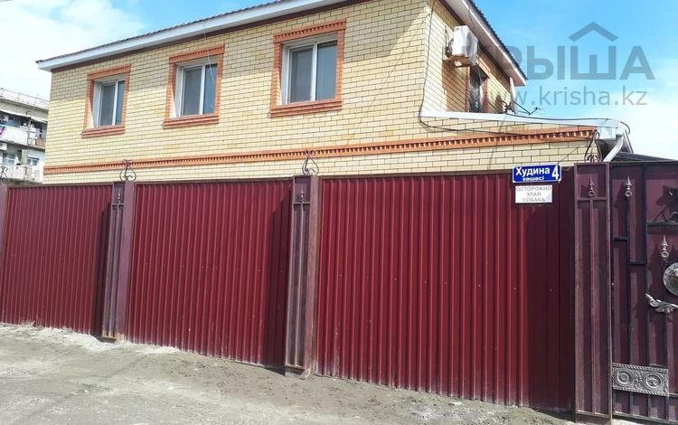6-комнатный дом, 350 м², 10 сот., Худина 4 за 65 млн 〒 в Атырау