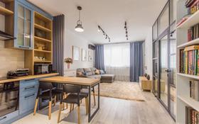 3-комнатная квартира, 75 м², 6/18 этаж, Брусиловского 159 за 39.9 млн 〒 в Алматы, Алмалинский р-н