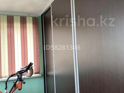 5-комнатный дом, 150 м², 10 сот., Достык 13 за 10.5 млн 〒 в Саумалколе — фото 13