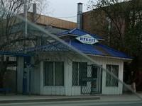 Магазин площадью 25 м²