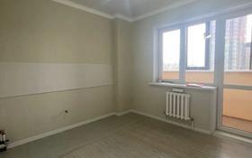 1-комнатная квартира, 45 м², 4/19 этаж, Кабанбай-батыра 4/2 за 17 млн 〒 в Нур-Султане (Астана)