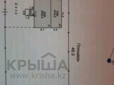 5-комнатный дом, 149 м², 12 сот., Доскея 35/2 за 17 млн 〒 в Доскее — фото 8