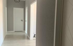 3-комнатная квартира, 80 м², 2/3 этаж, Ондасынова за 32 млн 〒 в Караганде
