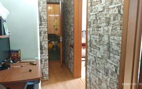 2-комнатная квартира, 48.2 м², 4/4 этаж, Толе би 41 за 13 млн 〒 в Каскелене