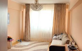 2-комнатная квартира, 55 м², 3/5 этаж, Спутник 2 за 12.5 млн 〒 в Капчагае