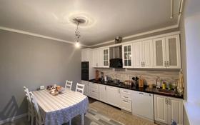 5-комнатный дом, 240 м², 10 сот., 18 микрорайон 47 — Ш.Валиханова за 35 млн 〒 в Косшы
