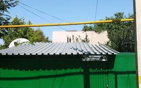 3-комнатный дом, 65.5 м², 2 сот., Арыковой 44 — Жетысуйская за 20 млн 〒 в Алматы, Медеуский р-н