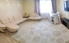 3-комнатная квартира, 100 м², 20 этаж посуточно, Сарыарка 1а за 20 000 〒 в Нур-Султане (Астана), Сарыарка р-н