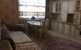 3-комнатная квартира, 100 м², 8/9 этаж помесячно, Столетова 13 за 270 000 〒 в Алматы, Жетысуский р-н