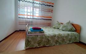 2-комнатная квартира, 71 м², 9/9 этаж посуточно, мкр Нурсат 2, Нурсат 24 за 9 000 〒 в Шымкенте, Каратауский р-н