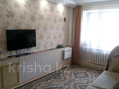 2-комнатная квартира, 47 м², 1/2 этаж, Ыбырая Алтынсарина 2 — ул. Ауэзова за 7.5 млн 〒 в Кокшетау