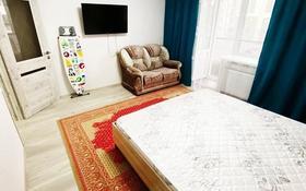 1-комнатная квартира, 46 м², 6 этаж посуточно, Керей и Жанибек хандар 6 за 6 000 〒 в Нур-Султане (Астана), Есиль р-н