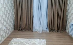 2-комнатная квартира, 56 м², 1/5 этаж, мкр Нижний отырар 13/1 за 15.5 млн 〒 в Шымкенте, Аль-Фарабийский р-н