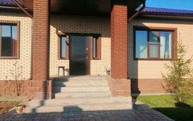 4-комнатный дом, 180 м², 10 сот., Микрорайон Уркер за 47 млн 〒 в Нур-Султане (Астана)
