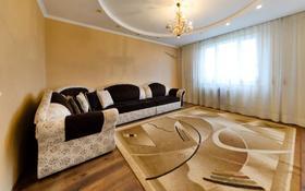 3-комнатная квартира, 90 м², 9 этаж посуточно, Сыганак 10 — Сауран за 15 000 〒 в Нур-Султане (Астана), Есиль р-н