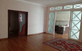 3-комнатная квартира, 124 м², 3/9 этаж, Акмешит 9 за 44 млн 〒 в Нур-Султане (Астана), Есиль р-н