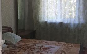 3-комнатная квартира, 56 м², 4/5 этаж помесячно, Мира 20 — Иляева за 85 000 〒 в Шымкенте, Аль-Фарабийский р-н