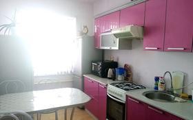 4-комнатный дом, 71 м², 10 сот., Кабанбай батыра 48 за 8 млн 〒 в Жалтырколе