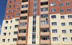 2-комнатная квартира, 55 м², 1/9 этаж, Аэропорт 9 за 11.9 млн 〒 в Костанае