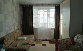 1-комнатная квартира, 31 м², 3/5 этаж, Заводская за 10.8 млн 〒 в Петропавловске