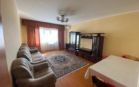 3-комнатная квартира, 84 м², 9/10 этаж помесячно, Каратал 8 за 120 000 〒 в Талдыкоргане