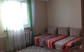 5-комнатный дом, 110 м², 7 сот., Казахстанская правда 259 — Рижская за 20 млн 〒 в Петропавловске
