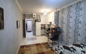 1-комнатная квартира, 28 м², 2/12 этаж, мкр Достык 35 — Момышулы за 16 млн 〒 в Алматы, Ауэзовский р-н
