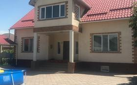 5-комнатный дом, 240 м², 7.5 сот., мкр Акжар 36 за 52.5 млн 〒 в Алматы, Наурызбайский р-н