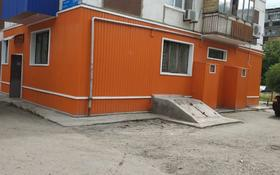 Магазин площадью 195 м², Павла Корчагина 104А за 60 млн 〒 в Рудном