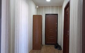 4-комнатная квартира, 78 м², 4/5 этаж, Мкр. Восток 1 11 за 19 млн 〒 в Караганде, Октябрьский р-н