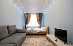 1-комнатная квартира, 40 м², 10/16 этаж посуточно, Тлендиева 133/4 за 14 650 〒 в Алматы, Бостандыкский р-н