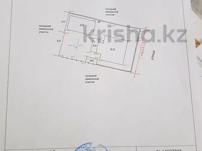 6-комнатный дом, 480 м², 10 сот., Бузыкты 9 — Исатай батыра за 45 млн 〒 в Ильинке — фото 8