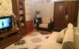 Офис площадью 44.8 м², Каирбекова 381 за ~ 8.3 млн 〒 в Костанае